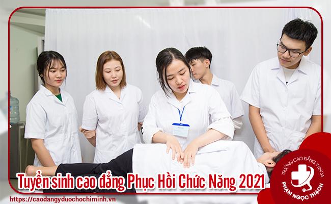 Trường Cao đẳng Y Khoa Phạm Ngọc Thạch TP HCM